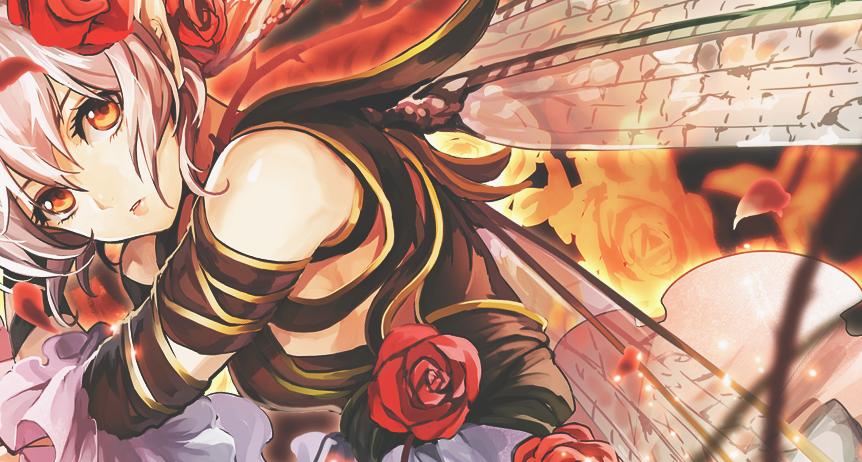 薔薇の精霊