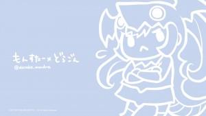 mdWallpaper_dorako6000blue_1920x1080