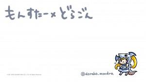 mdWallpaper_dorako6000white_1920x1080