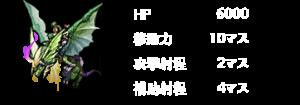 shoplist-fortress-inf-03-01
