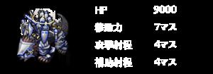 shoplist-fortress-inf-04-01